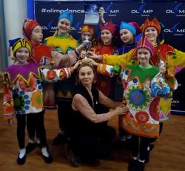 Поздравляем юных артистов и педагогов хореографического ансамбля «Выкрутасы» с получением звание Лауреата 1 степени Всероссийского танцевального фестиваля «OLIMP»!