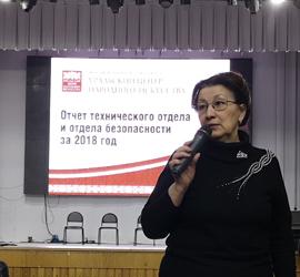 В Уральском центре народного искусства подвели итоги деятельности за 2018 год