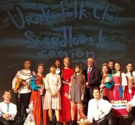 Артисты Уральского хора выступают в Эритрее в рамках официального визита делегации Свердловской области