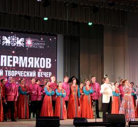 В Уральском центре народного искусства отметили юбилей Ивана Пермякова