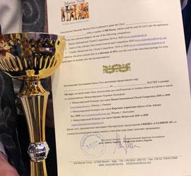 Юные артисты фолк-шоу группы «Озорное колесо» вернулись из Казани с победой на Международном конкурсе!