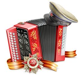 Праздничная программа «Военная гармонь»
