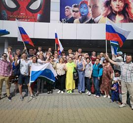 В Уральском центре народного искусства с размахом отметили День России
