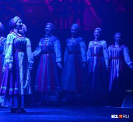 Выступление Уральского народного хора украсило церемонию открытия второго Всемирного боксерского форума
