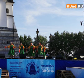 Уральский народный хор принял участие в юбилейном фестивале колокольного звона в Каменске-Уральском