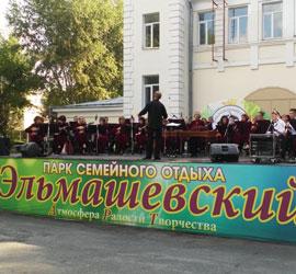 Танцы под оркестр