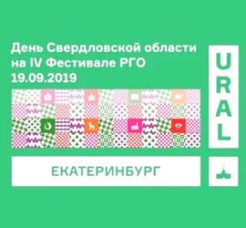 Артисты Уральского хора готовятся к поездке в Москву