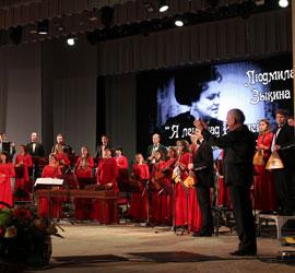 Концертный сезон 2019-2020 открылся программой «Я лечу над Россией»