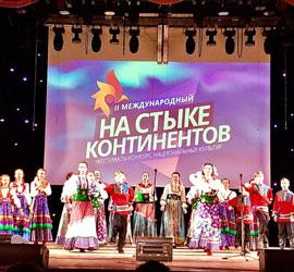 Коллективы Детского центра народного искусства получили два диплома I степени на международном конкурс
