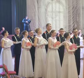 В Уральском центре народного искусства состоялся Областной кадетский бал