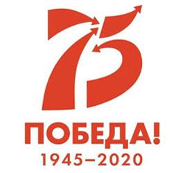 Приглашаем принять участие во Всероссийском конкурсе «Творческая работа «Моя семья в Великой Отечественной войне 1941–1945 годов» в 2020 году