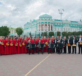 С Днем Рождения, Русский оркестр!