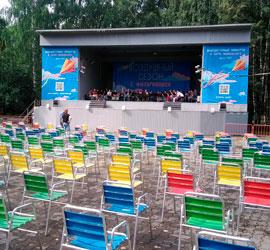Русский оркестр «совершил кругосветное путешествие» по миру музыки
