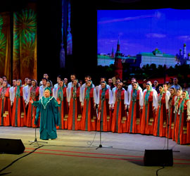 Уральский народный хор выступил на фестивале «Казачья доблесть. Следуя традициям»