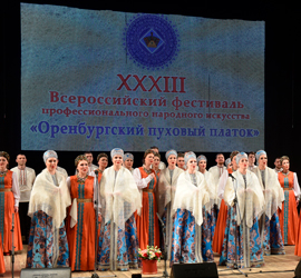 Уральский народный хор встретили в Орске и в Оренбурге