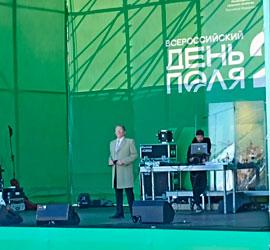 Артисты Уральского центра народного искусства приняли участие в программах «Всероссийского Дня поля-2021»