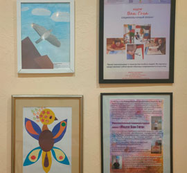 В Уральском центре народного искусства стартовал проект «Инклюзивный дом искусств»